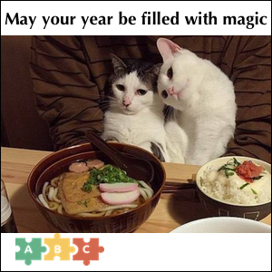 puzzle_may_your_year_be_filled_with_magic