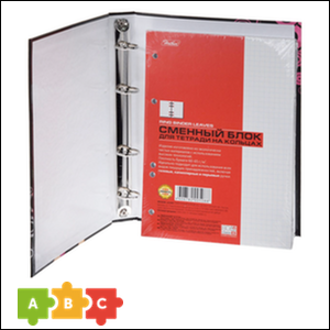 puzzle_notebook