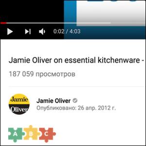 puzzle_oliver