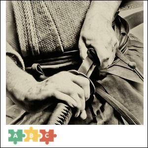 puzzle_samurai