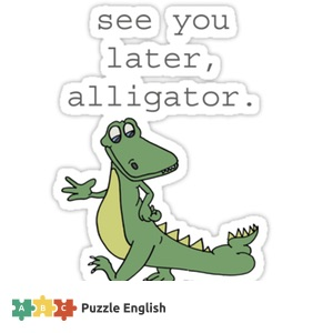 puzzle_see_you_later_alligator