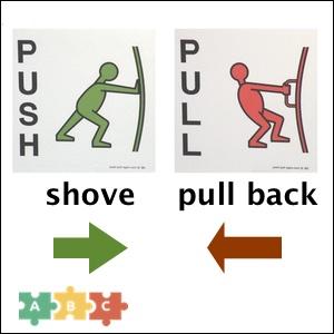 puzzle_shove